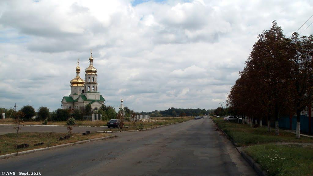 храм, Красный Лиман