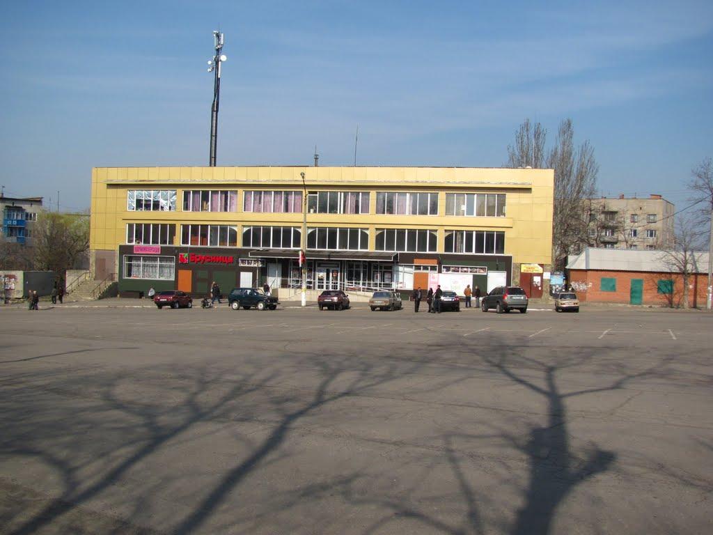 "Магазин ""Брусница""., Константиновка"