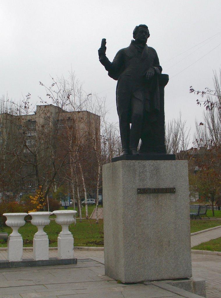 Пушкин в Бердянске, Бердянск