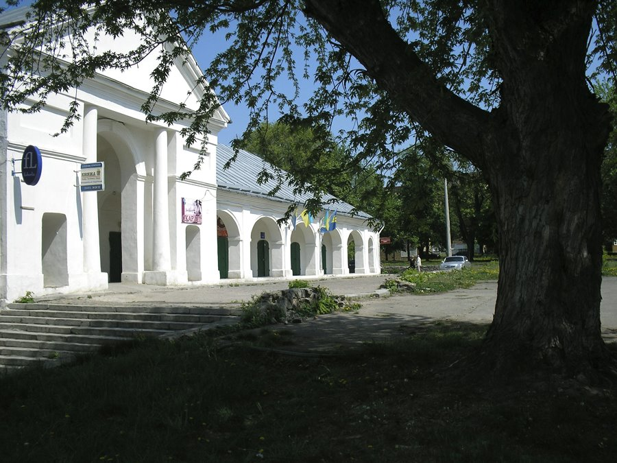 БРУМ, Белая Церковь