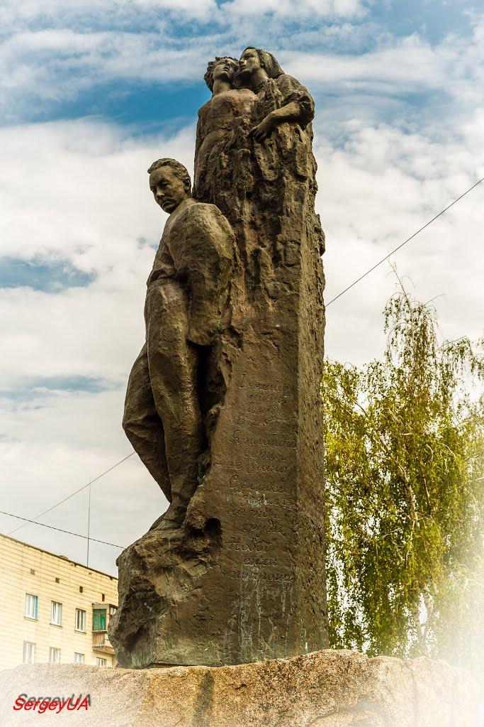 Пам'ятник Андрієві Малишку, скульптор М.Лисенко, архітектор А.Ігнащенко, 1994 р., Обухов