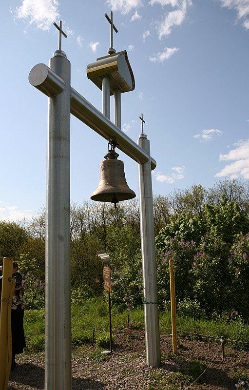 Дзвін скорботи на території Иллінської  Церкви в м. Чернобиль, Чернобыль