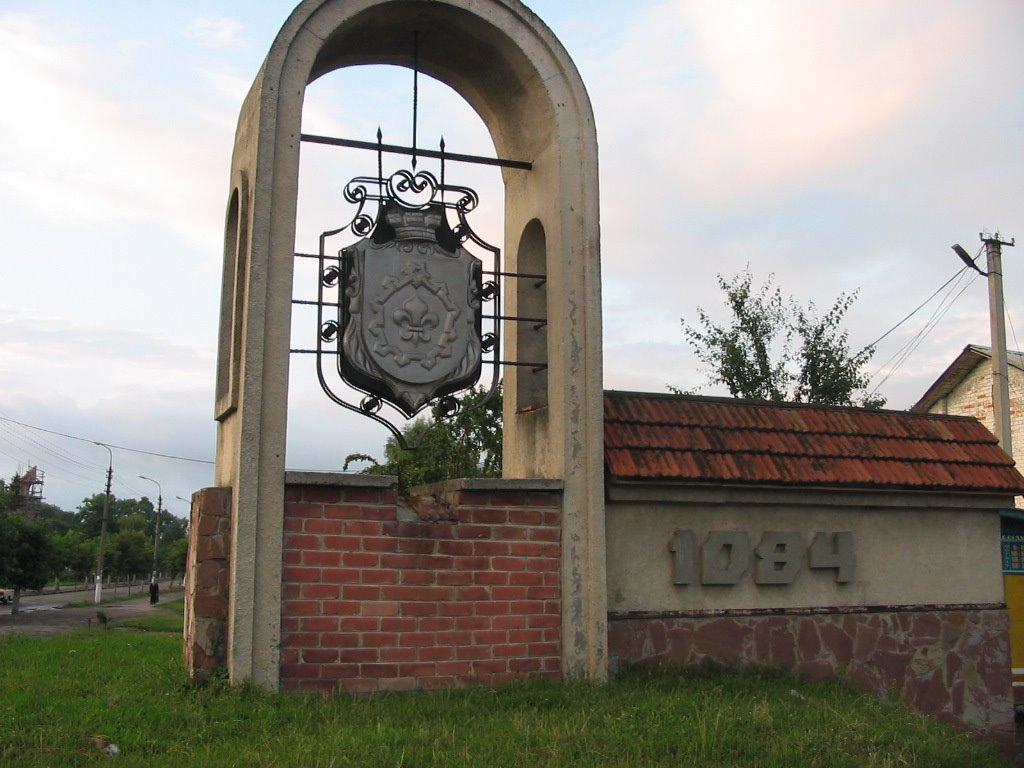 City greeting sign, Броды