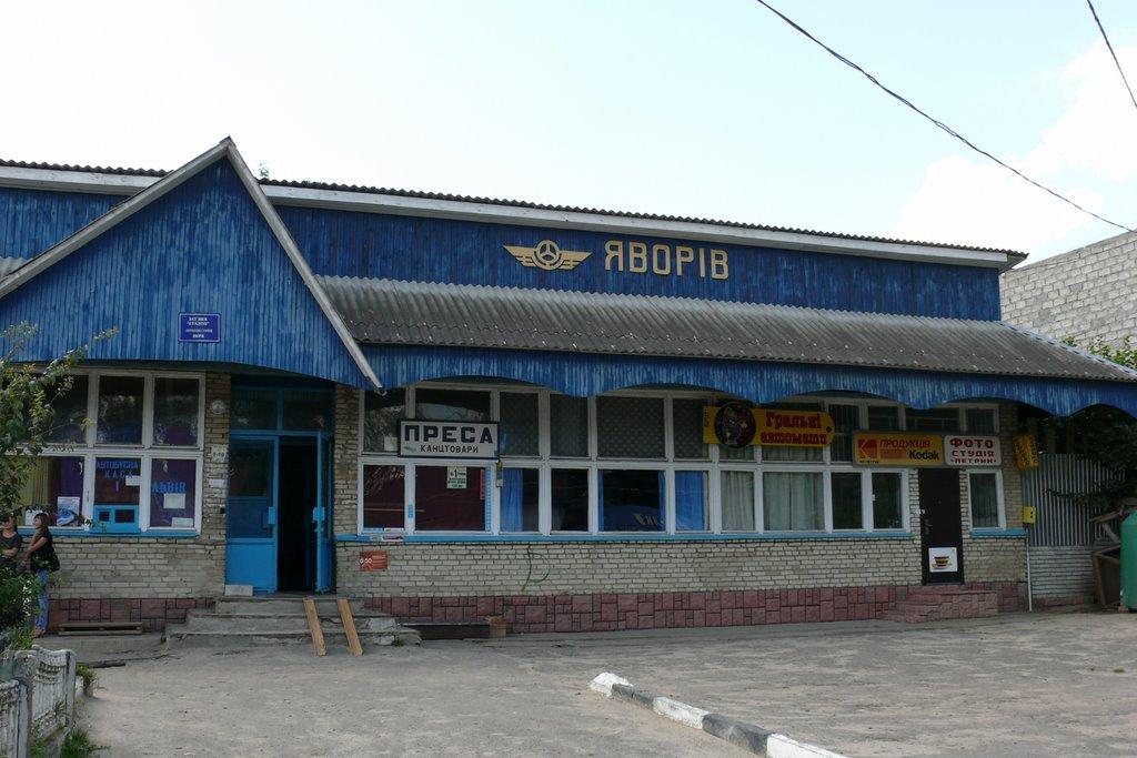 Автостанція, Яворов
