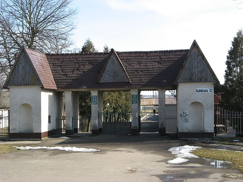 Вхід на яворівський базар, Яворов