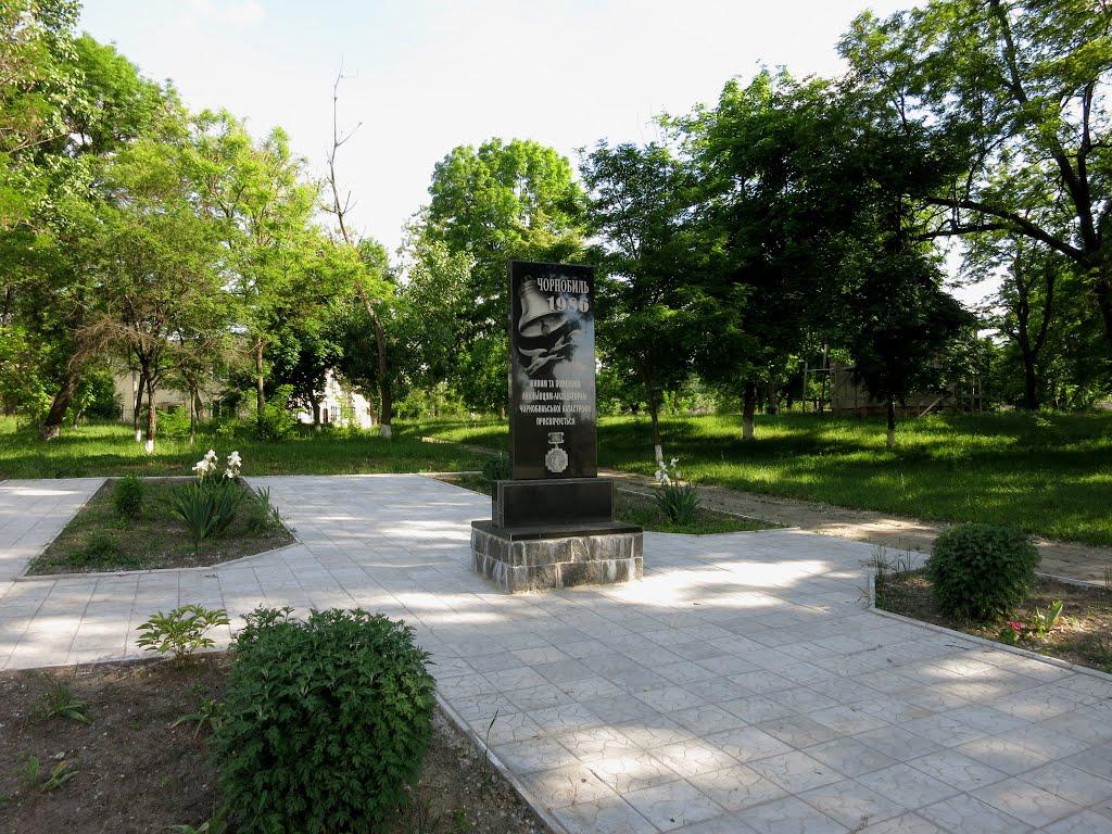 Memorial. Мемориал в память чернобыльцам-ликвидаторам из Ананьева., Ананьев