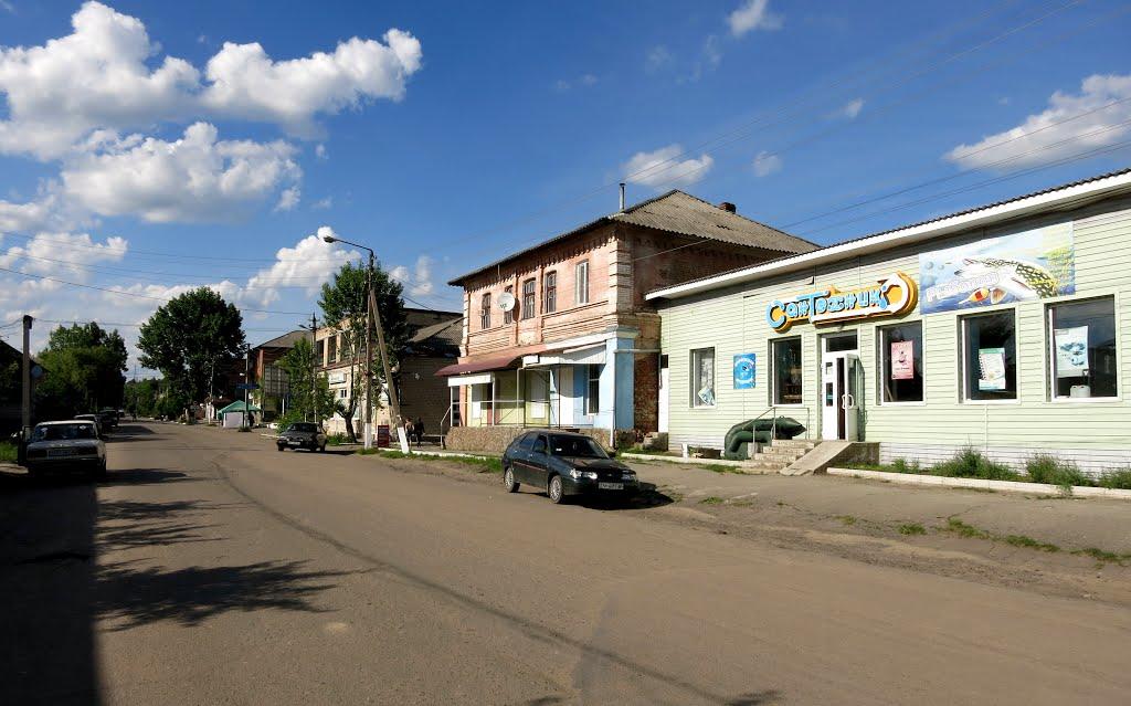 Ананьев, улица Независимости., Ананьев