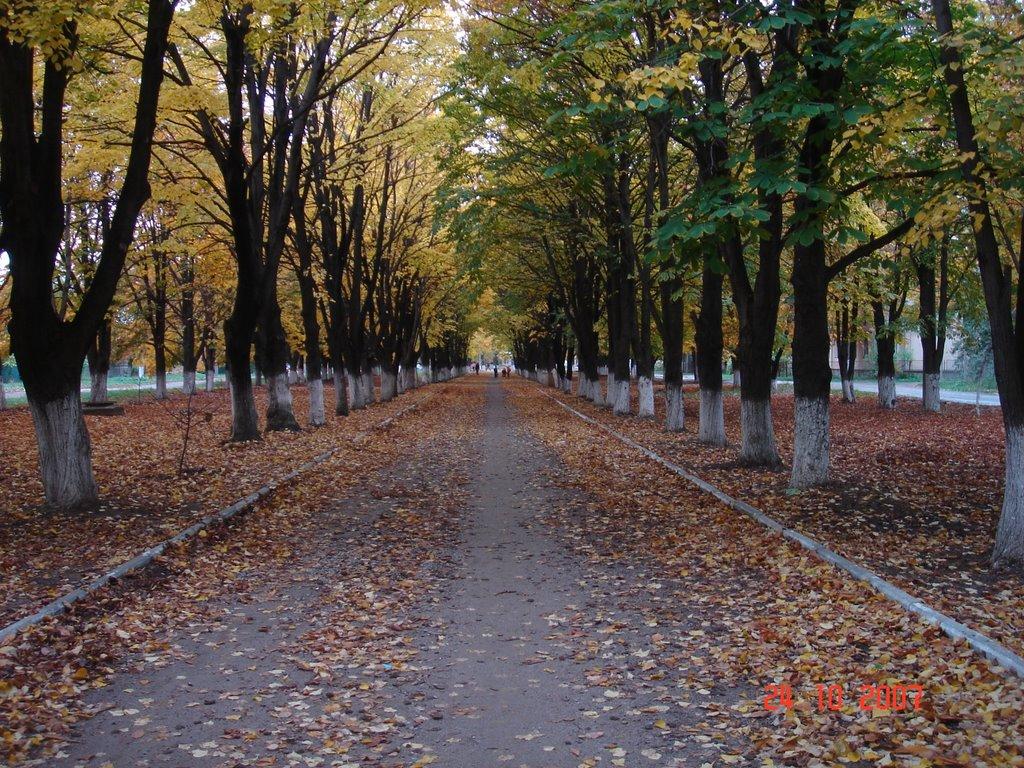 Ukraine. Biliaivka. October 2007, Беляевка