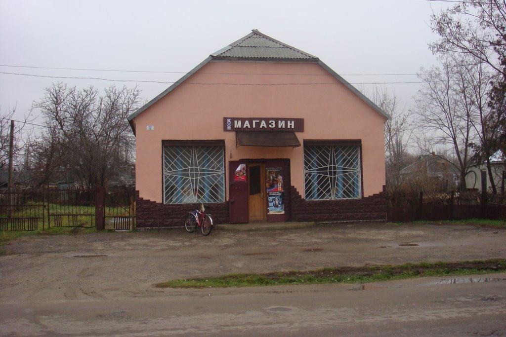 СЕЛЬПО, Беляевка
