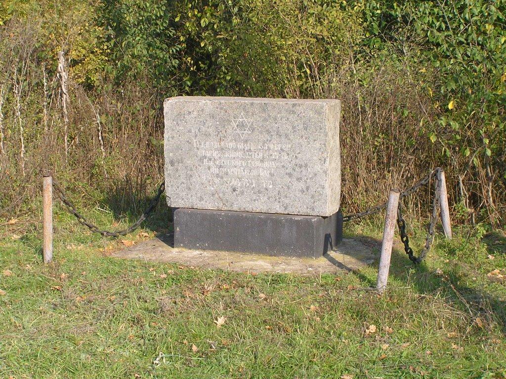 Стелла в память о Березовском лагере смерти, Березовка