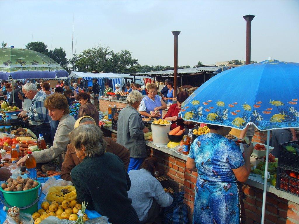 Городской рынок, Гадяч