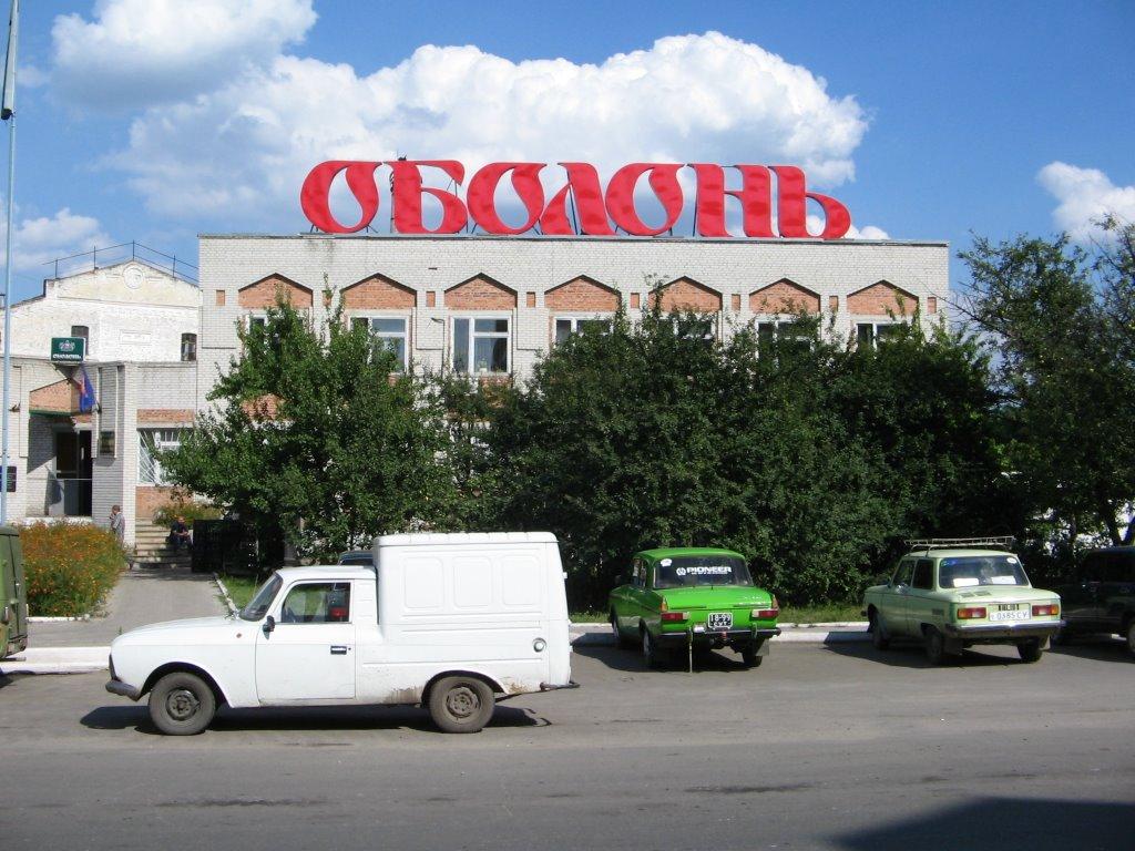 Okhtyrka Brewery (August, 2005), Ахтырка