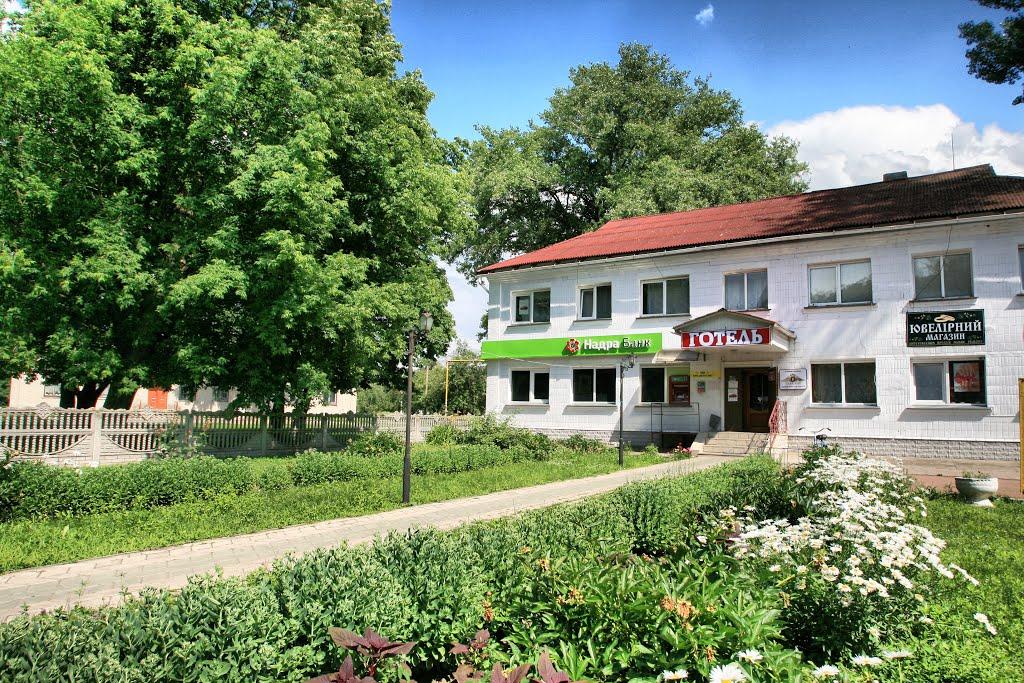 Готель, Бурынь