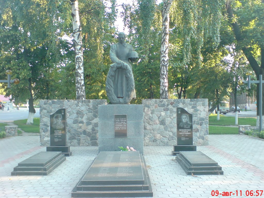 Мемориал Memorial of WW II, Ромны