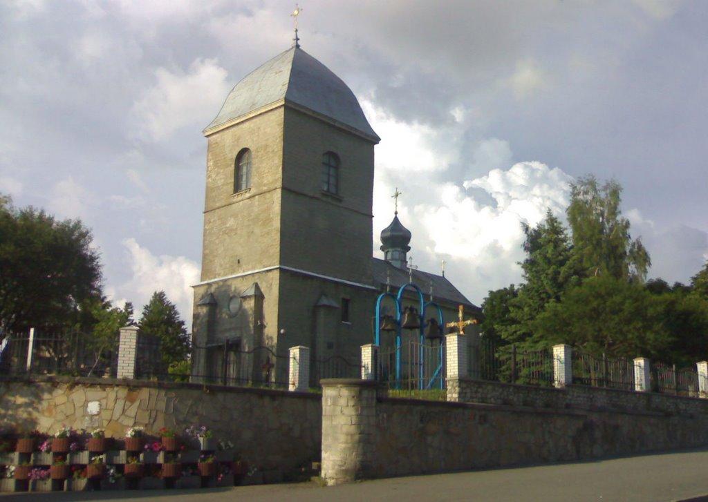 Church near the lake  (Церква Воздвиження Чесного Хреста), Тернополь