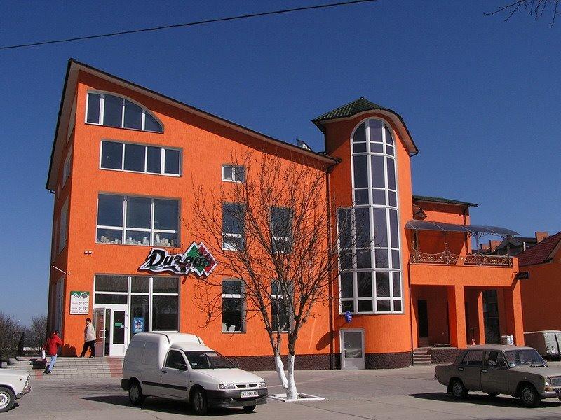 chortkiv p10, Чортков