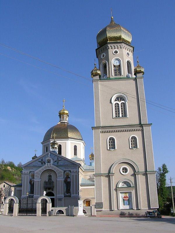chortkiv p14, Чортков