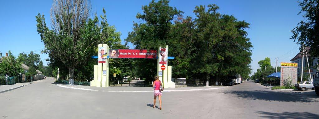 Панорама входа в парк, Геническ