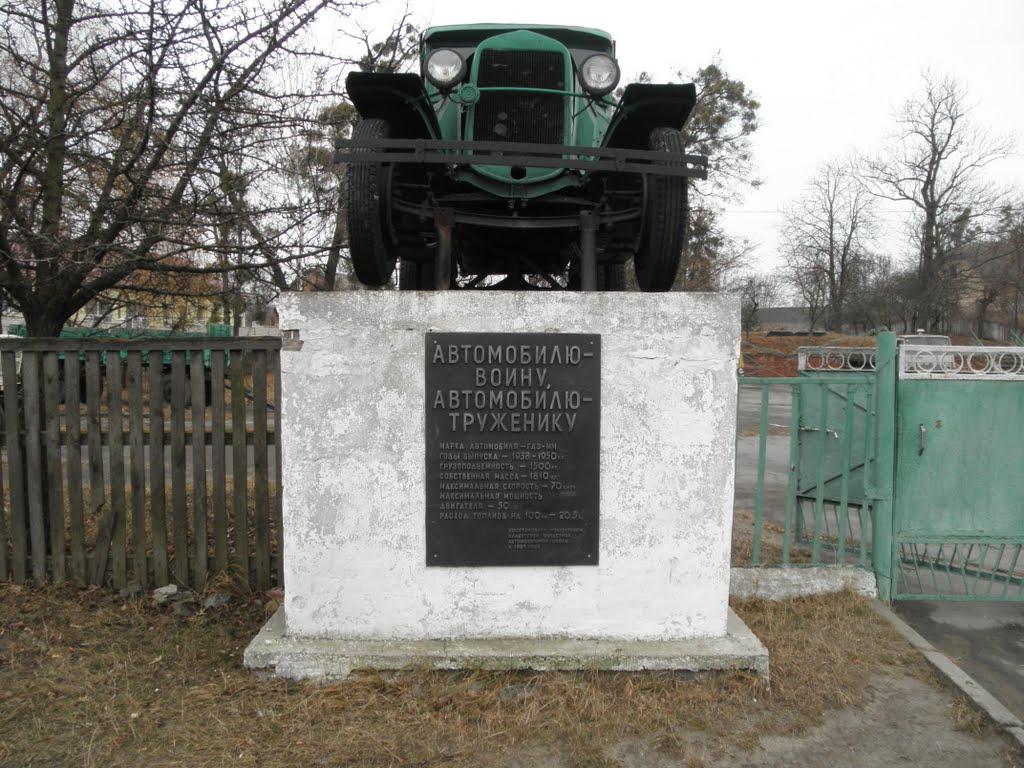 Залишки від радянських, Славута
