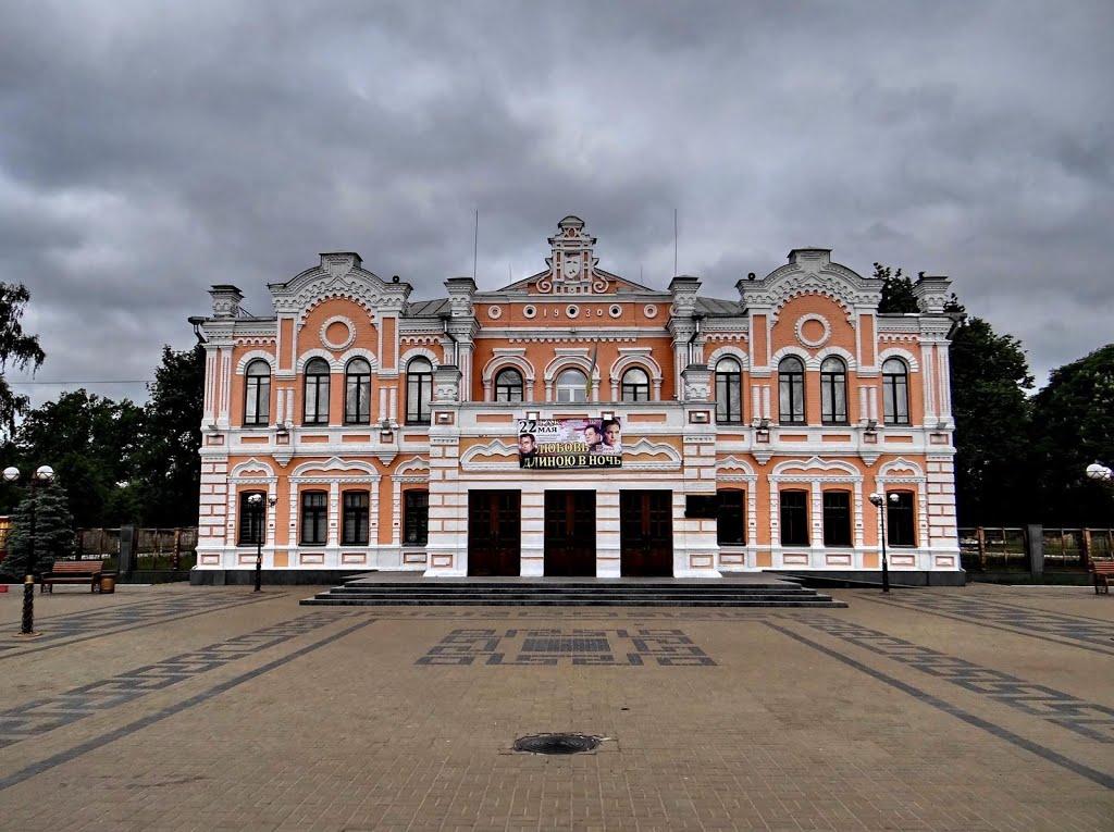 Прилуки  - театр Бродського, Pryluky - Brodsky Theatre , 1900-1930, Прилуки