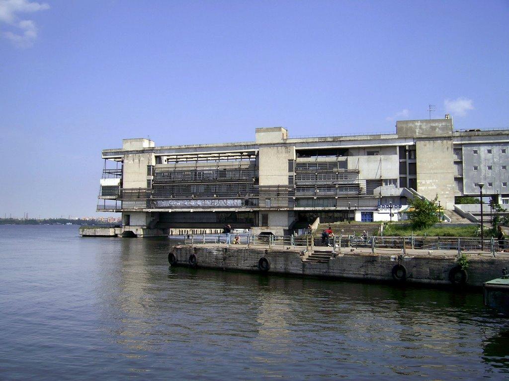 речной порт, Днепропетровск