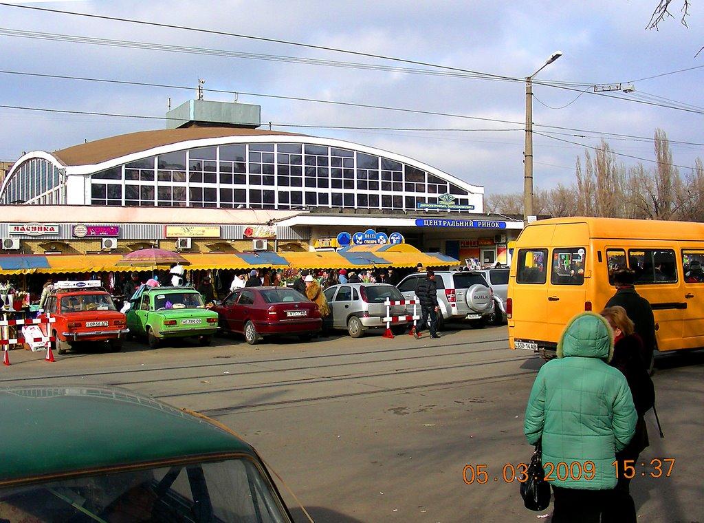 Рынок Соцгорода, Кривой Рог